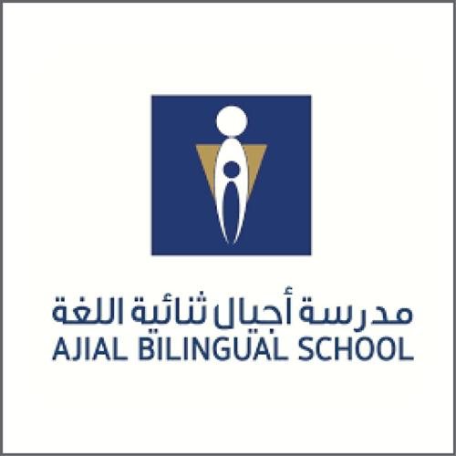 AlQabandi